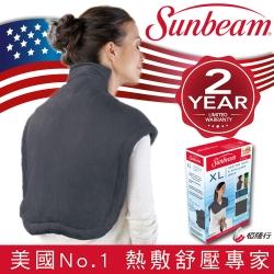 Sunbeam電熱披肩