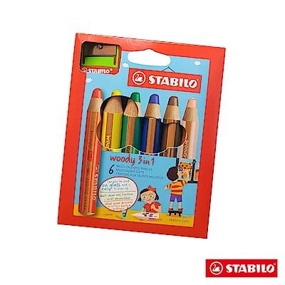 Stabilo 繪畫系 - Woddy 3in1 學齡專用10mm 粉蠟筆6色