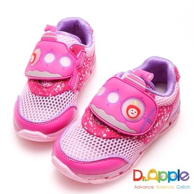 Dr. Apple 機能童鞋 蘋果潛水艇海底冒險發光童鞋-粉