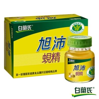 白蘭氏-旭沛蜆精72瓶超值組-60ml6瓶-盒-共12盒