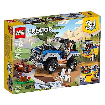 LEGO樂高 3合1創作系列 31075 內陸探險