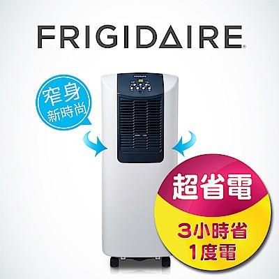 美國富及第Frigidaire 3-4坪冷專省電型移動式空調/冷氣 FAC-191KP