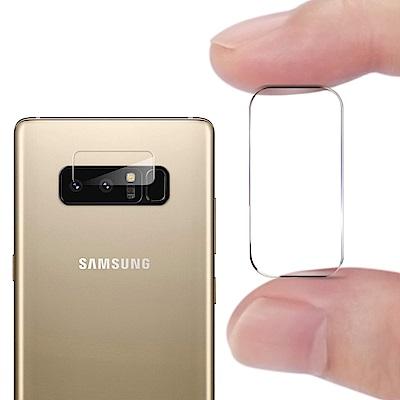 CITY Samsung Galaxy Note 8 玻璃9H鏡頭保護貼精美盒裝...