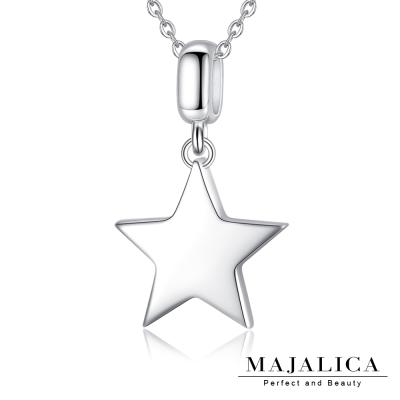 Majalica小星星項鍊925純銀墜銀色女鍊