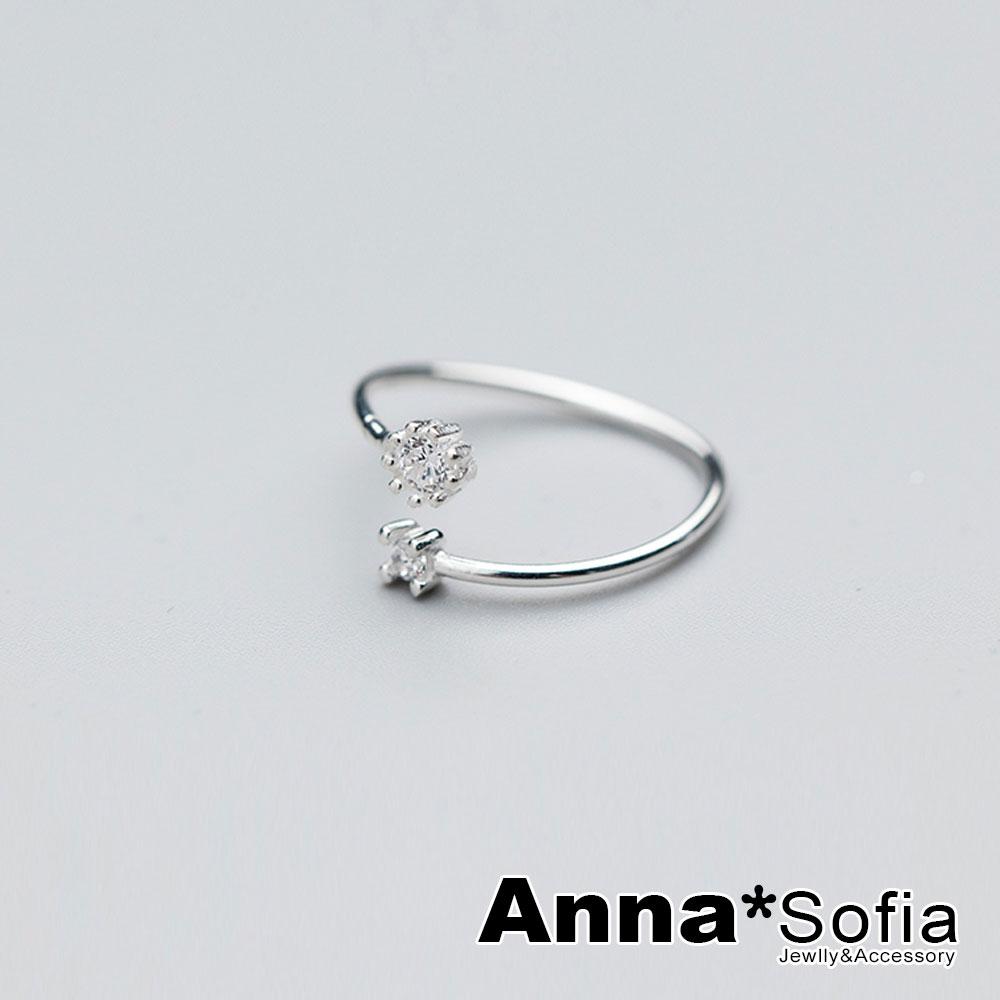【3件5折】AnnaSofia 交叉雙點鑽 925純銀開口戒指(銀系)