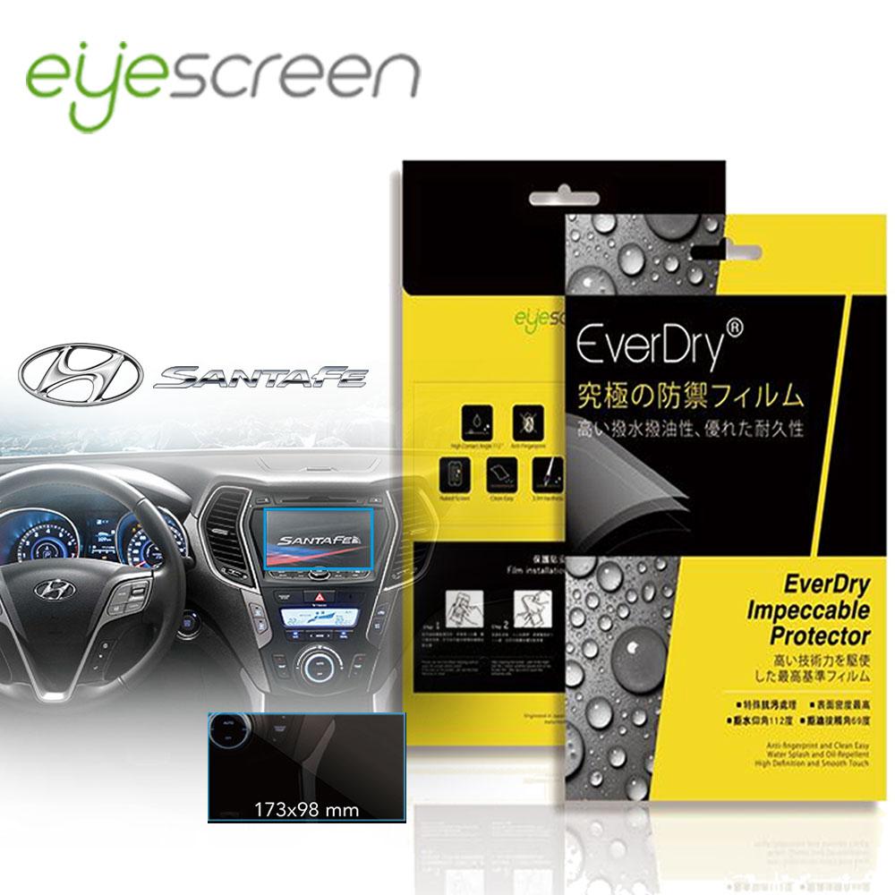 EyeScreen Hyundai Santafe 專用車上導航螢幕保護貼(無保固)
