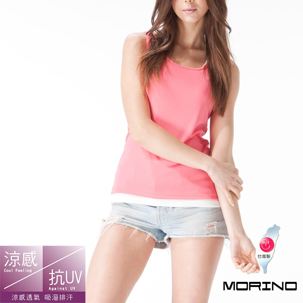 女內搭 (超值5件組)吸排涼感抗UV女背心  粉紅 MORINO摩力諾
