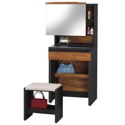 Boden-莫那2尺化妝桌/鏡台(贈化妝椅)-60x41x143cm