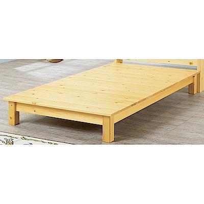H&D 松木實木 3 . 5 尺床底 (寬 105 X深 188 X高 24 cm)