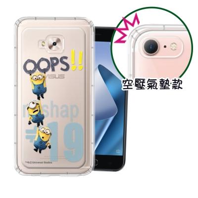 正版小小兵 ASUS ZenFone 4 Selfie Pro 空壓安全手機殼(掛一串)