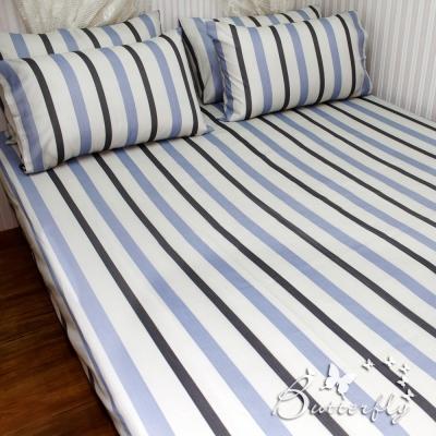 BUTTERFLY 休閒條紋-藍 單人二件式枕套床包組