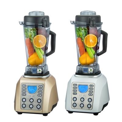 NIKKO日光 數位全營養調理機BL-168三色