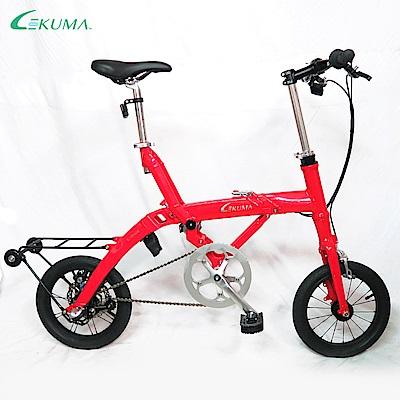 LEKUMA 樂酷馬 E-RIDE PLUS SHIMANO內變3速14吋折疊自行車-紅色