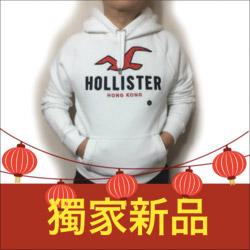 Hollister香港限定版重磅厚帽Tee