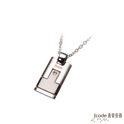 J code真愛密碼銀飾 愛情熱線純銀女墜子 送白鋼項鍊