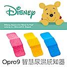 Opro9 SmartDiaper 智慧尿溼感知器(Disney版)