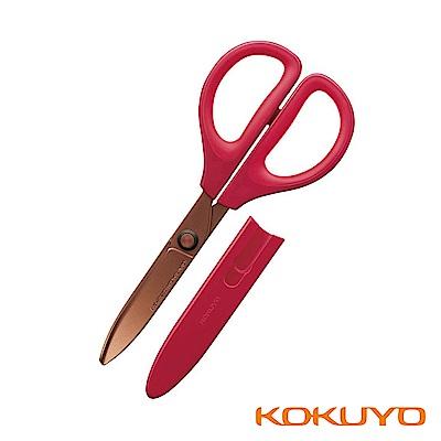 KOKUYO SAXA空氣彈力剪刀不沾黏輕量(鈦加工)-紅