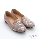 effie 個性美型 真皮拼接奈米平底鞋 粉紅色