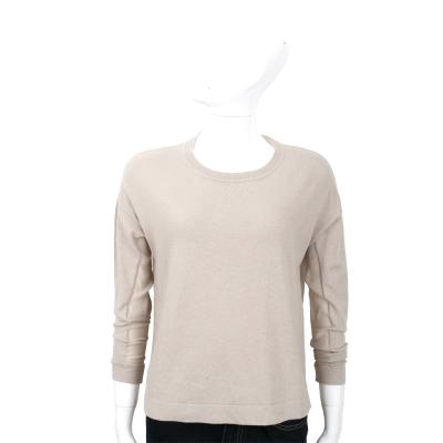 Max Mara-WEEKEND 卡其灰色拼接設計羊毛上衣(34%LANA)