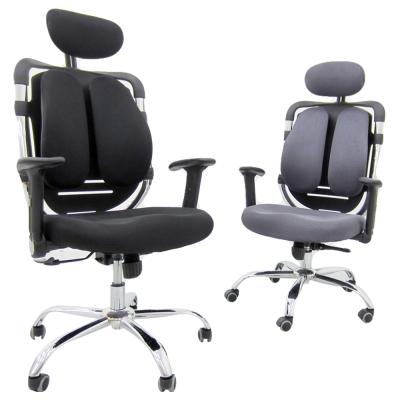 Mr.chair 人體雙背升降扶手透氣網椅(兩色可選)