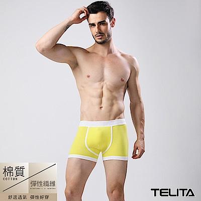男性內褲 潮流個性平口褲--黃色 TELITA