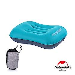 Naturehike戶外旅行 超輕便攜式口袋充氣睡枕 升級款 孔雀藍-急