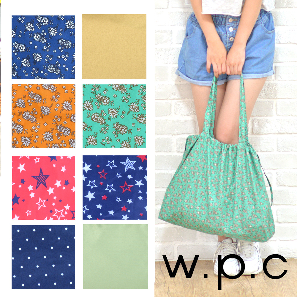 w.p.c 時尚包包的雨衣 束口防雨袋 (8色任選)