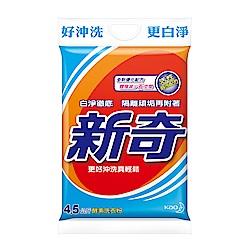 新奇 酵素洗衣粉4.5kg