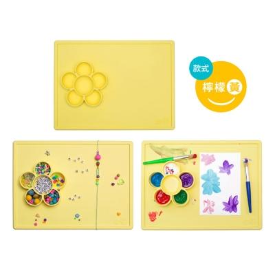 美國EZPZ矽膠幼兒餐具 小花遊戲盤檸檬黃
