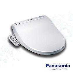 全新Panasonic國際牌免治馬桶座 展示特賣DL