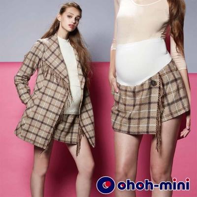 ohoh-mini 孕婦裝 蘇格蘭格紋流蘇前裙後褲孕婦褲-2色