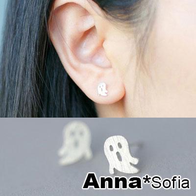 【3件599】AnnaSofia 可愛小幽靈拉絲感 925銀針耳針耳環(銀系)