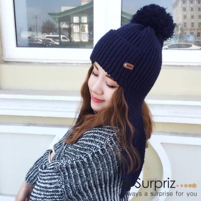 A-Surpriz 純色護耳大毛球毛線帽(深藍)