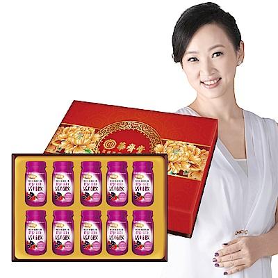 華齊堂 膠原蛋白活莓飲禮盒(60mlx10瓶)1盒