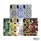 iDeal iPhone X 瑞典北歐時尚手機保護殼
