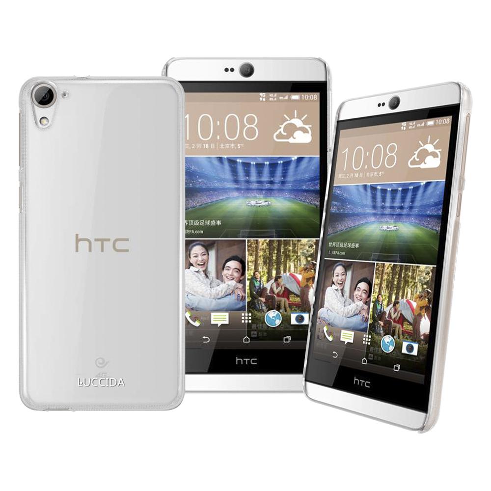 LUCCIDA HTC Desire 826 全透明加強抗刮保護殼