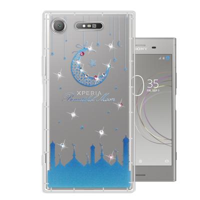 WT SONY Xperia XZ1 奧地利水晶彩繪空壓手機殼(月彎星辰)