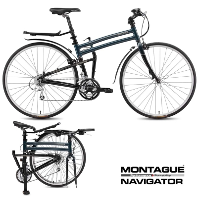 Montague Navigator 700C折疊式27段變速通勤旅行車(海軍藍)