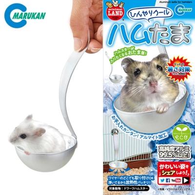 MARUKAN 日本 鼠鼠用鋁製涼窩 湯匙造型(ML-125)