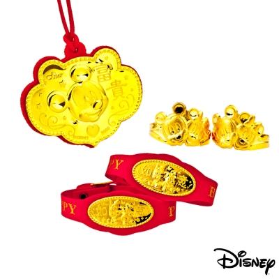 Disney迪士尼金飾 富貴米奇五件式黃金彌月禮盒- 0 . 3 錢