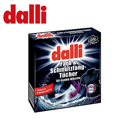 德國達麗Dalli 洗衣吸色紙-加強版(10張/盒)