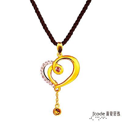 J code真愛密碼金飾 愛護之心黃金/純銀/水晶墜子 送項鍊