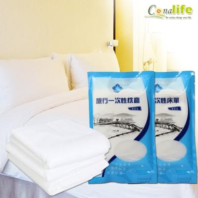 Conalife 旅行拋棄保潔寢具組(旅行免洗枕套x2床單x1)