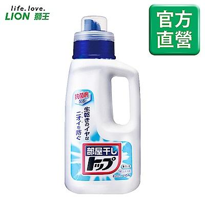 日本獅王LION 抗菌plus洗衣精 820ml
