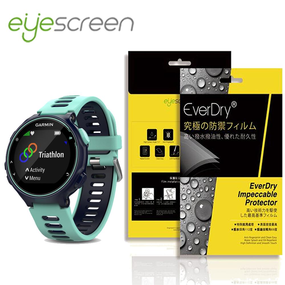 EyeScreen GARMIN Forerunner 735XT 螢幕保護貼(無保固)
