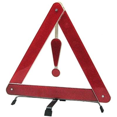 可折式驚嘆號汽車故障反光標誌三角架附硬盒(AX-3088)-快