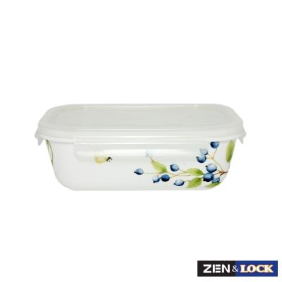 Zen Cook祕密花園微波盒 長方 920ml