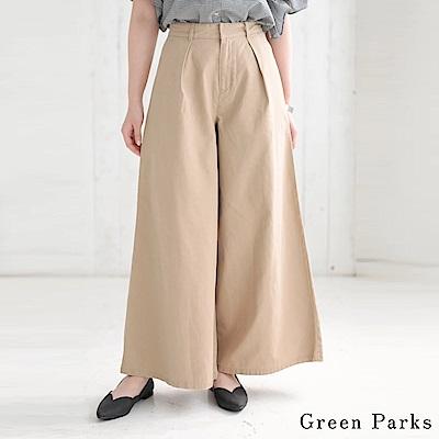 Green Parks 氣質素面高腰寬褲