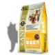 美國愛恩富ANF 老犬保健配方 減肥犬 飼料3kg X 2包 product thumbnail 1