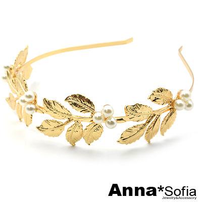 AnnaSofia 森系金葉桂冠 韓式細髮箍(金系)